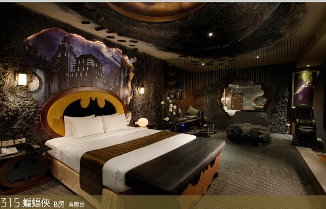 The Batcave in Taiwan